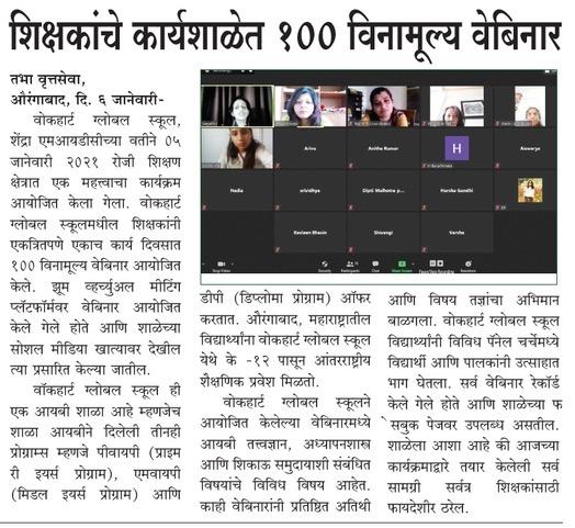 Wockhardt Global School teachers conducted 100 free webinar in a day