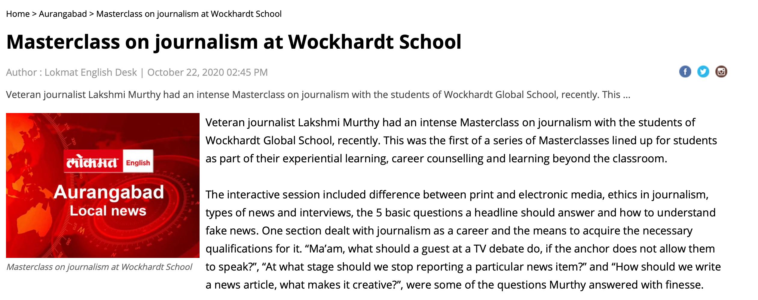 https://english.lokmat.com/aurangabad/masterclass-on-journalism-at-wockhardt-school/