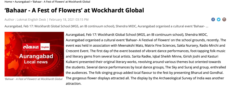 https://english.lokmat.com/aurangabad/bahaar-a-fest-of-flowers-at-wockhardt-global/